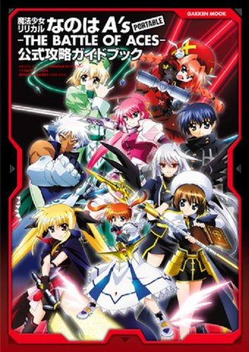 Image 1 for Magical Girl Lyrical Nanoha A's Portable Official Guidebook (Gakken Mook)