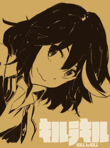Image 3 for Kill La Kill Vol.1 [Blu-ray+CD Limited Edition]