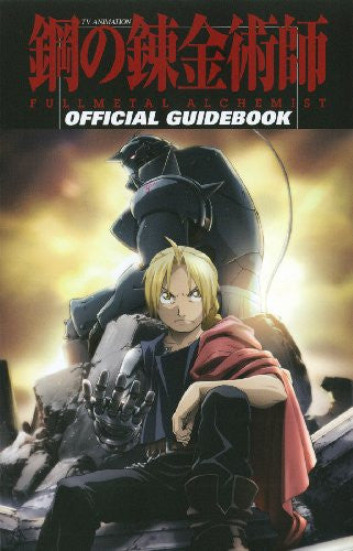 Image 1 for Fullmetal Alchemist Tv Animation Official Guide Book