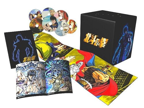 Image 1 for Hokuto No Ken - DVD Super Premium BOX [Limited Pressing]