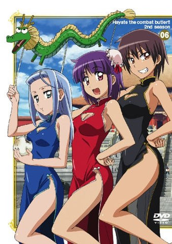 Image for Hayate The Combat Butler / Hayate No Gotoku! 2nd Season 06 [Limited Edition]