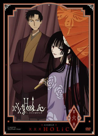 Image for XxxHolic Vol.6