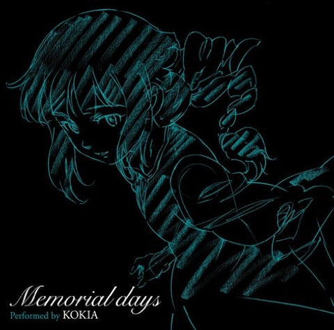 Image for Memorial days / KOKIA
