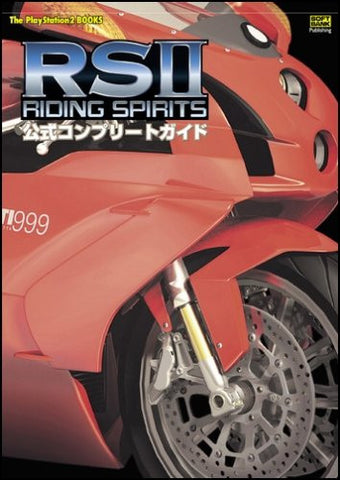 Rs2 Riding Spirits 2 Official Complete Guide Book / Ps2