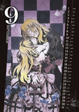Thumbnail 3 for Pandora Hearts - Wall Calendar - Comic Special Calendar - 2010 (Square Enix)[Magazine]