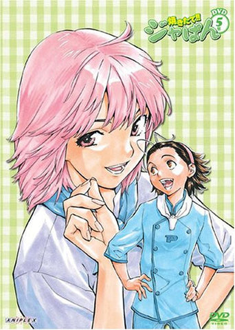 Image for Yakitate!! Japan Vol.5