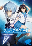 Thumbnail 2 for Strike The Blood Vol.1