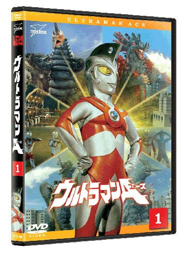 Image 1 for Ultraman Ace Vol.1
