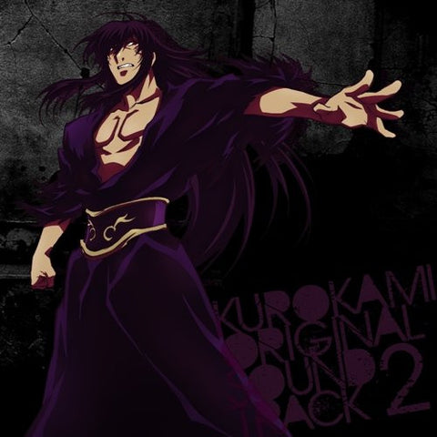 "Image for ""KUROKAMI The Animation"" Original Sound Track 2"