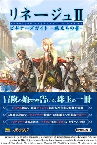 Image 1 for Lineage Ii Beginner's Guide Book   Book Of Departure / Online