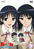 Thumbnail 2 for School Rumble Nigakki Vol.9