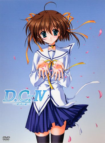 Image 1 for D.C. - Da Capo DVD Box IV