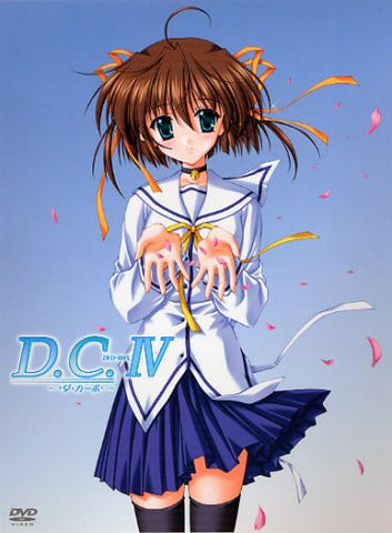 Image for D.C. - Da Capo DVD Box IV