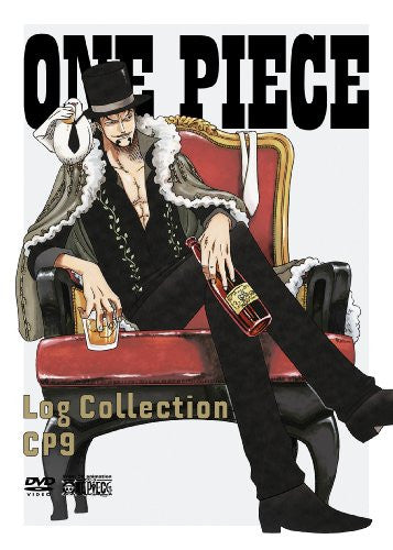 Image 1 for One Piece Log Collection Cp9 [Limited Pressing]