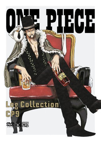 One Piece Log Collection Cp9 [Limited Pressing]