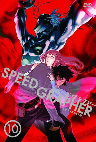 Image 1 for Speed Grapher Vol.10 [Director's Cut Edition] [dts]