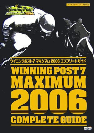 Image for Winning Post 7 Maximum 2006 Complete Guide