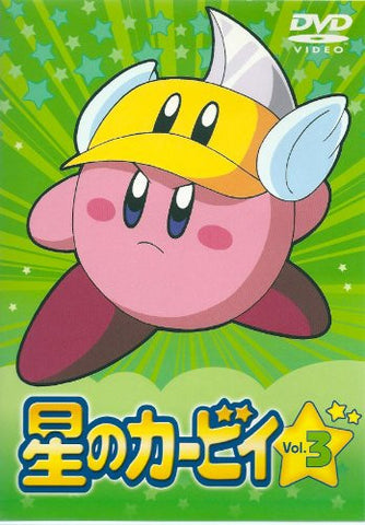 Image for Hoshi no Kirby Vol.3
