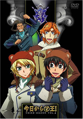 Image 1 for Kyo kara Maou! Third Season Vol.4
