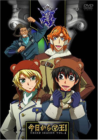 Image for Kyo kara Maou! Third Season Vol.4