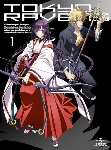 Image 1 for Tokyo Ravens Vol.1 [Limited Edition]