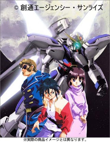 Image for Mobile New Century Gundam X DVD Memorial Box [Limited Edition]