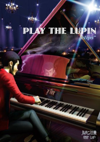Image 1 for Play The Lupin Clips