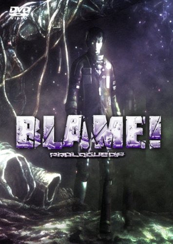Image 1 for Prologue of Blame! 'Killy' [DVD+Figure Limited Edition]