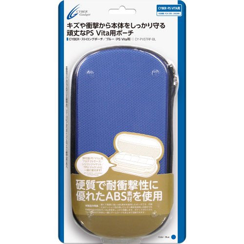 Image 1 for Strong Pouch for PS Vita (Blue)