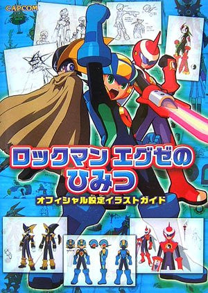 Image 1 for Rockman Exe No Himitsu Official Creation Illustrations Guide