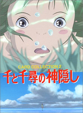 Image 1 for Spirited Away Postcard Collection #2