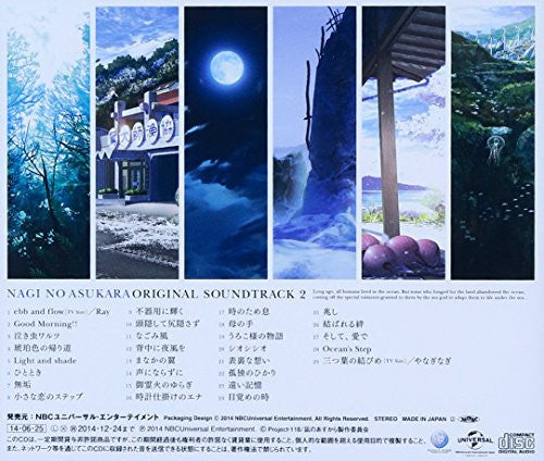 Image 2 for NAGI NO ASUKARA ORIGINAL SOUNDTRACK 2
