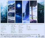 Thumbnail 2 for NAGI NO ASUKARA ORIGINAL SOUNDTRACK 2