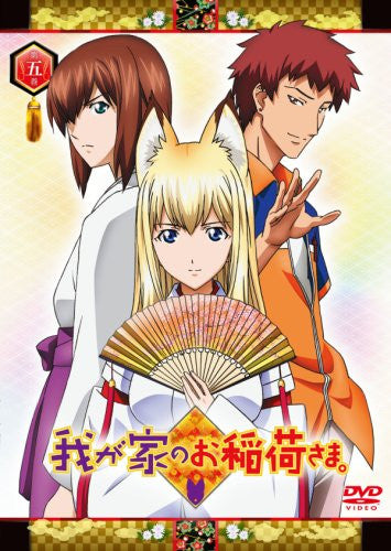 Image 1 for Wagaya No Oinari-sama Vol.5 [Limited Edition]