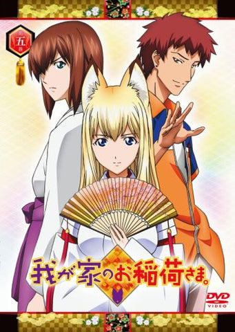 Image for Wagaya No Oinari-sama Vol.5 [Limited Edition]