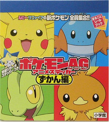 Image 1 for Pokemon Ag Anime Sticker Encyclopedia Sticker Book
