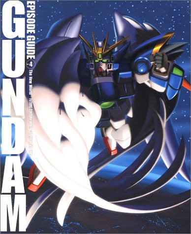 Image for Gundam Episode Guide #4 Art Book