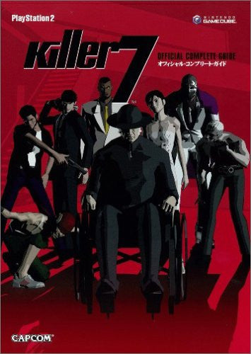 Image 1 for Killer 7 Official Complete Guide
