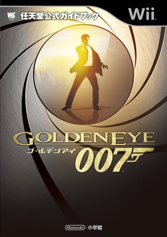 007: Golden Eye Official Guide Book