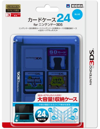 Image 1 for 3DS Card Case 24 (Blue)