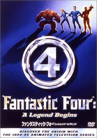 Image for Fantastic Four: A Legend Begins