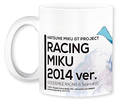 Image 2 for GOOD SMILE Racing - Hatsune Miku - Mug 3 - Racing Miku 2014 (Gift)