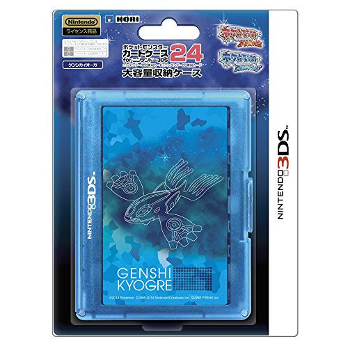 Image 1 for Pokemon Card Case 24 for 3DS (Genshi Kyogre)