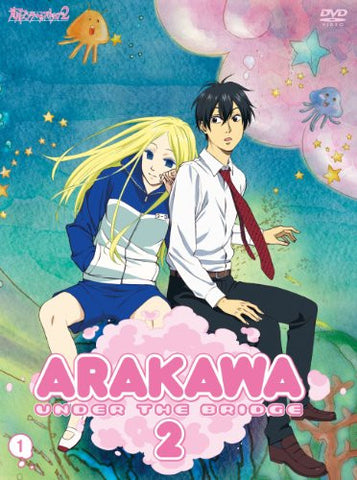Image for Arakawa Under The Bridge Vol.1