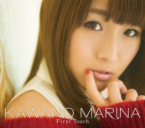 Image for First Touch / Marina Kawano [Limited Edition]