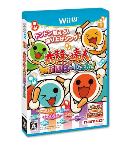 Image for Taiko no Tatsujin: Wii U Version