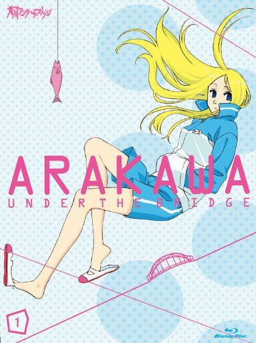 Image 1 for Arakawa Under The Bridge Vol.1 [Limited Edition]