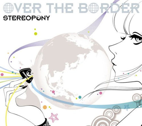 Image for OVER THE BORDER / Stereopony [Limited Edition]