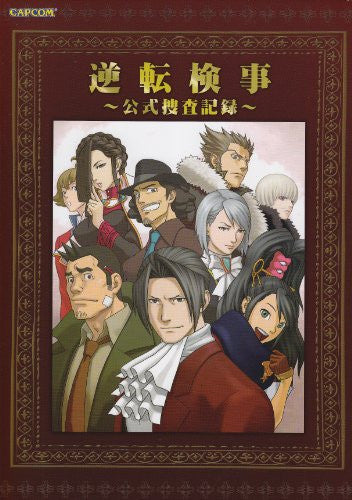 Image 1 for Gyakuten Kenji 2   Gyakuten Kenji   Official Investigation