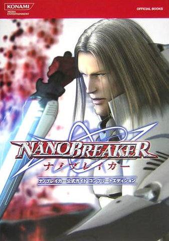 Nano Breaker Official Guide Book Complete Edition / Ps2